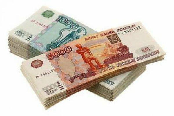 Деньги без залога и поручителей красноярск автосалоны москвы персонально
