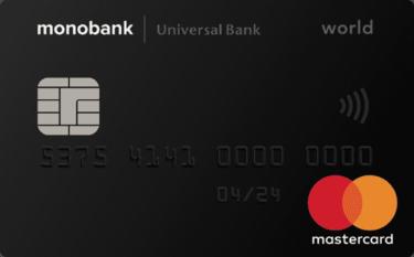 кредит на потребительские нужды сбербанк калькулятор