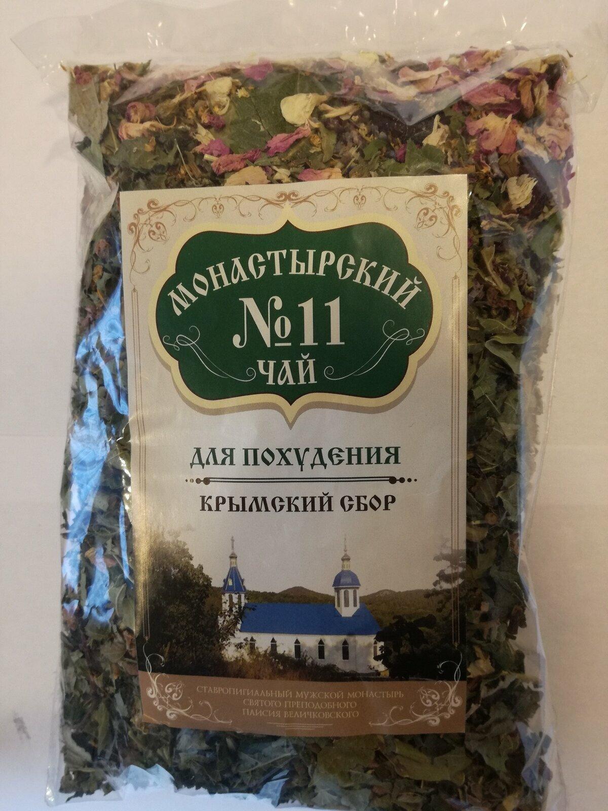 Монастырский чай для похудения в Новочеркасске