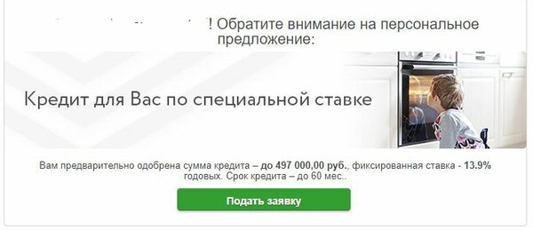 кредит в могилеве с плохой кредитной авангард банк онлайн личный кабинет