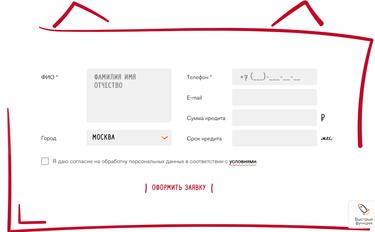 Срочный кредит 100000 skip-start.ru