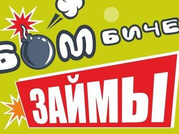 Втб банк москвы онлайн заявка на кредит