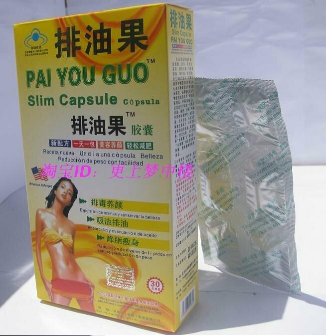 Китайски Таблетки Для Похудения Опасны.