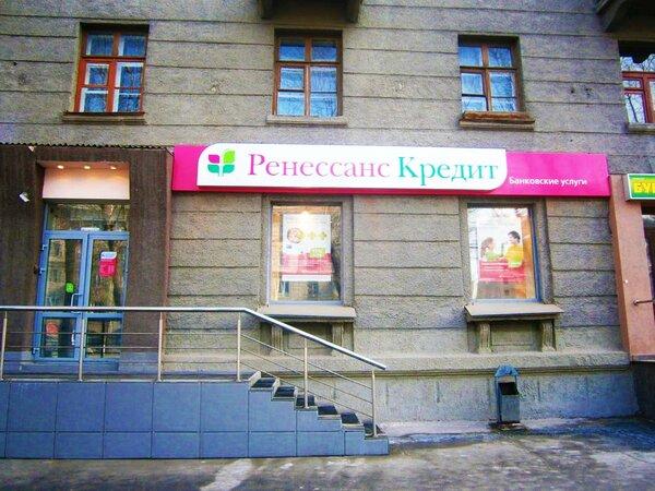 россельхозбанк онлайн заявка на ипотеку отзывы