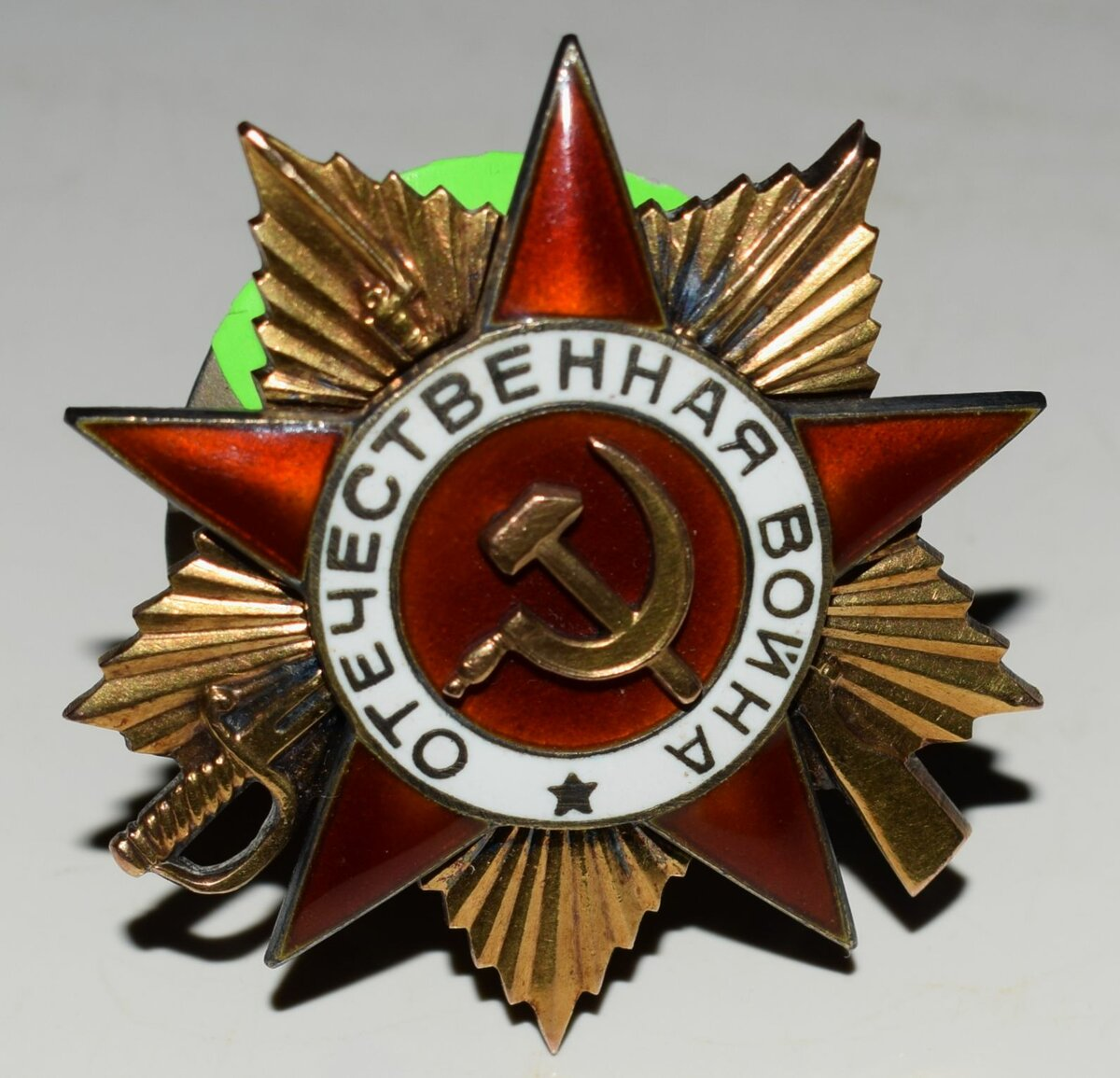 Ордена вов картинки