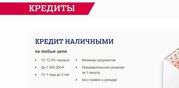 Хоум кредит онлайн казань взять кредит в сбербанке уфы