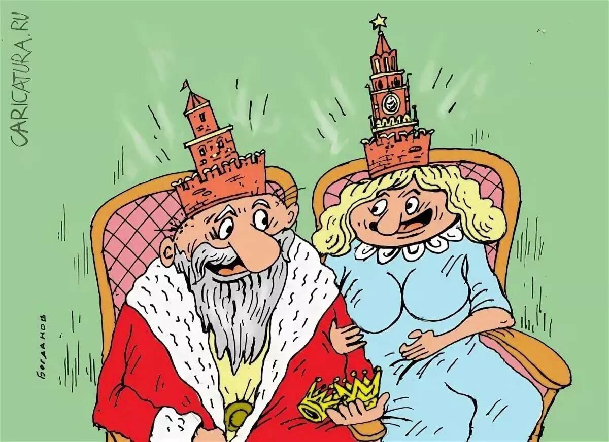 Смешные рисунки царя