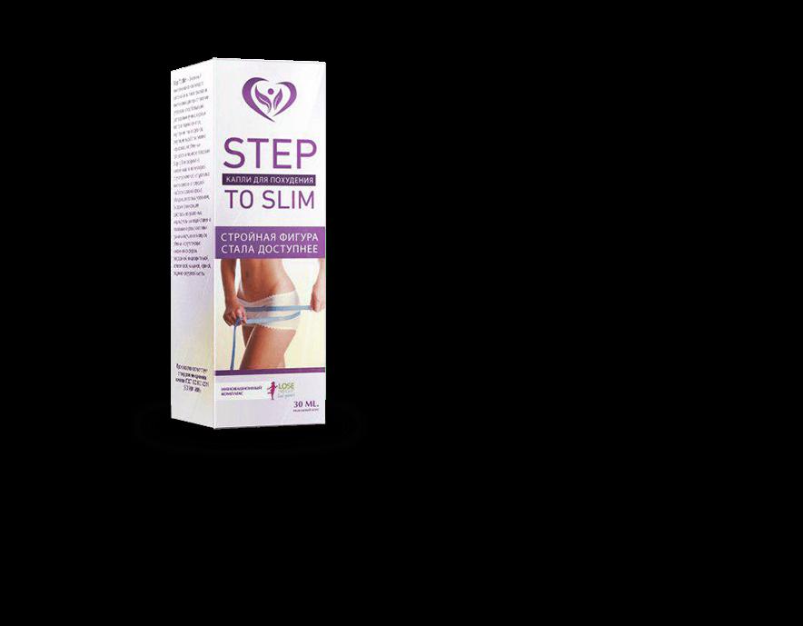 StepToSlim для похудения в Алейске