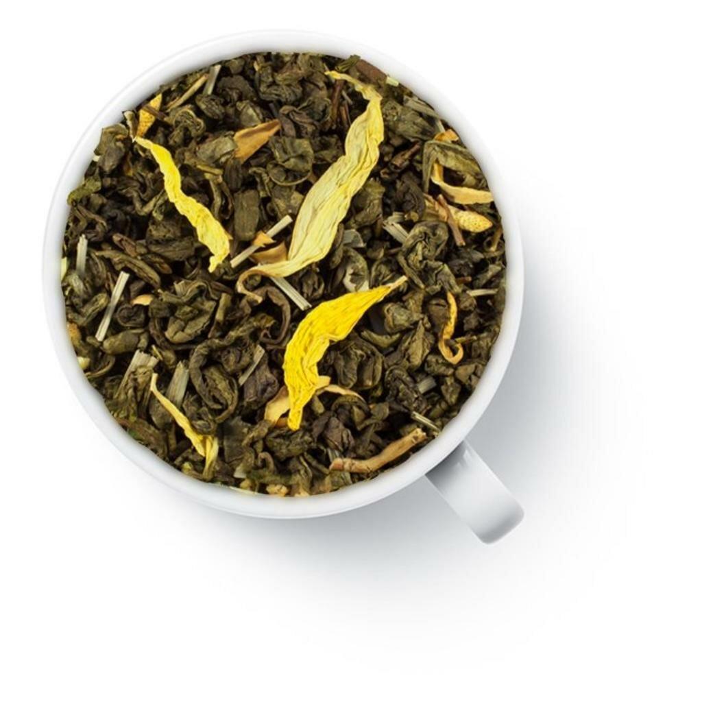 Чай для похудения HERBEL Fit в Иваново