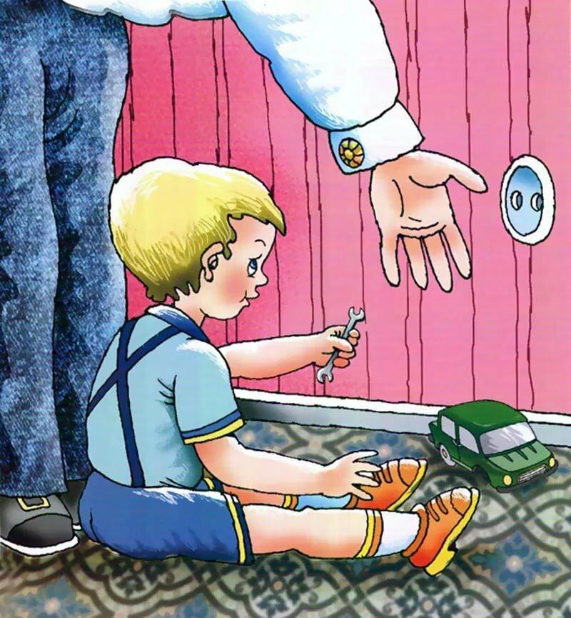 Электричество картинки детям