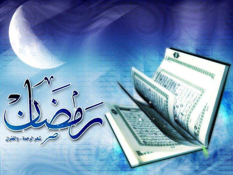Открытки исламские рамадан, днем бухгалтера