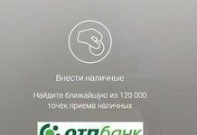 альфа банк кредит страховка отзывы