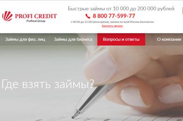 исковая давность по займам в мфо как списать кредит в банке законно