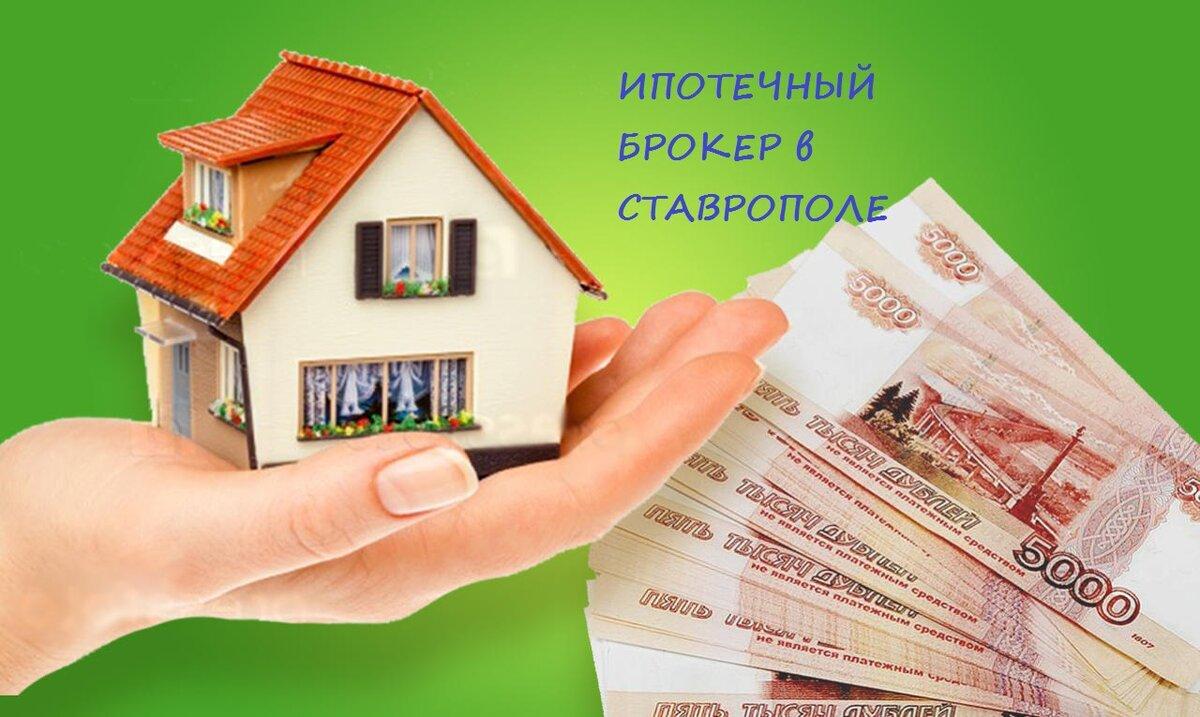 вернуть недвижимость