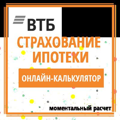 Банк кредит москвы ипотека банки