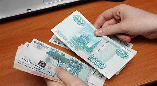 займы от частных лиц под расписку брянск отзывы