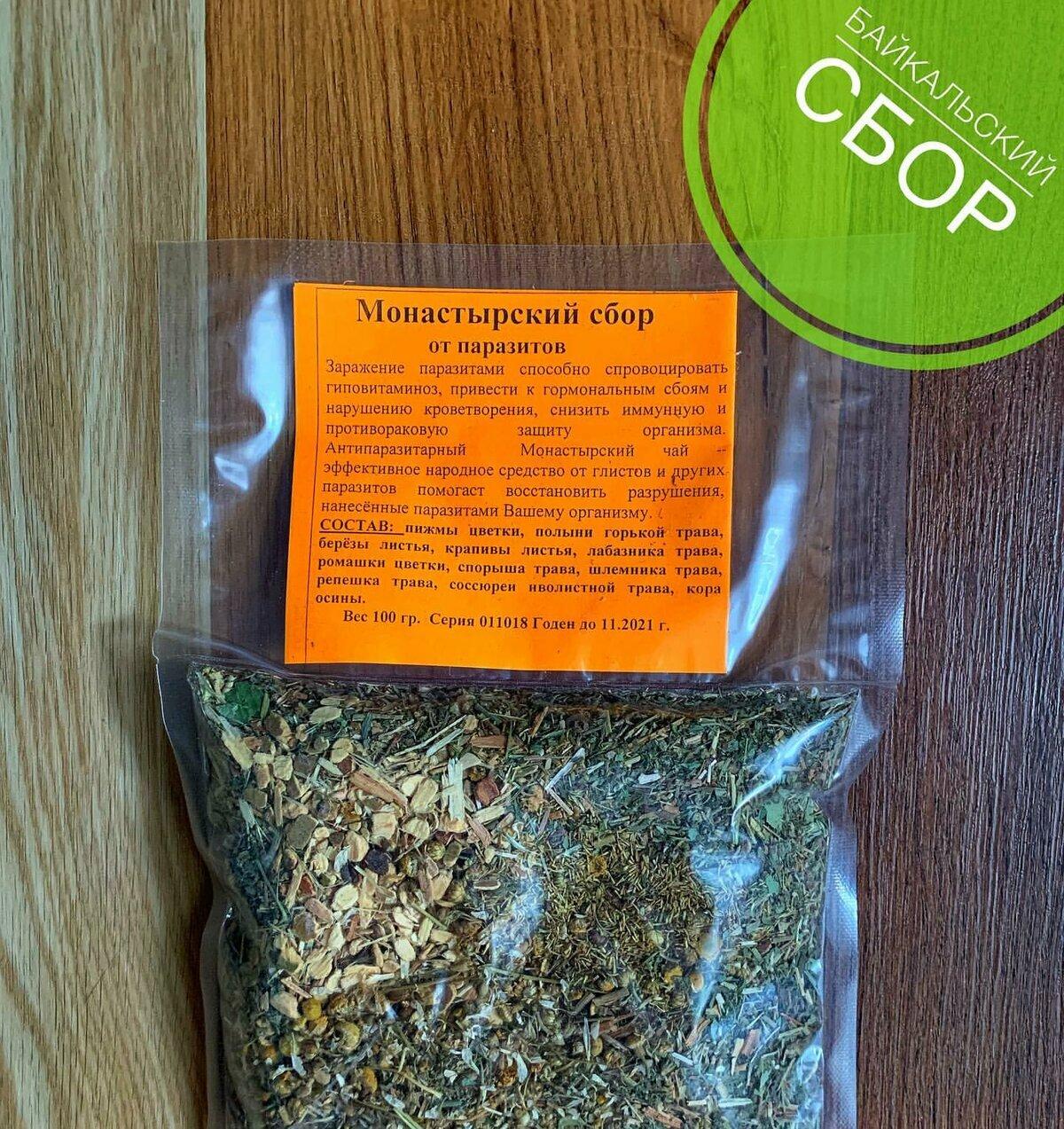 Монастырский чай от паразитов в ВеликомНовгороде