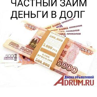 потребительский кредит курсовая