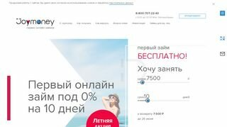 как оплатить кредит онлайн тинькофф приложение