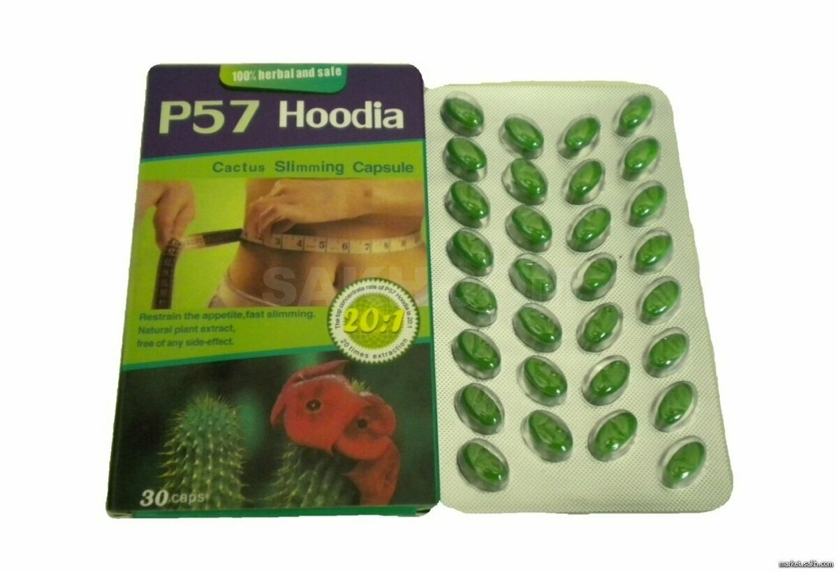 капсулы p57 кактус hoodia для похудения отзывы