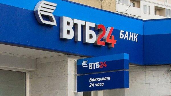 Купить машину в кредит по выгодной ставке в Саранске.