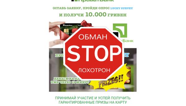 залив срочно на карту без обмана кредит онлайн с 20 лет казахстан