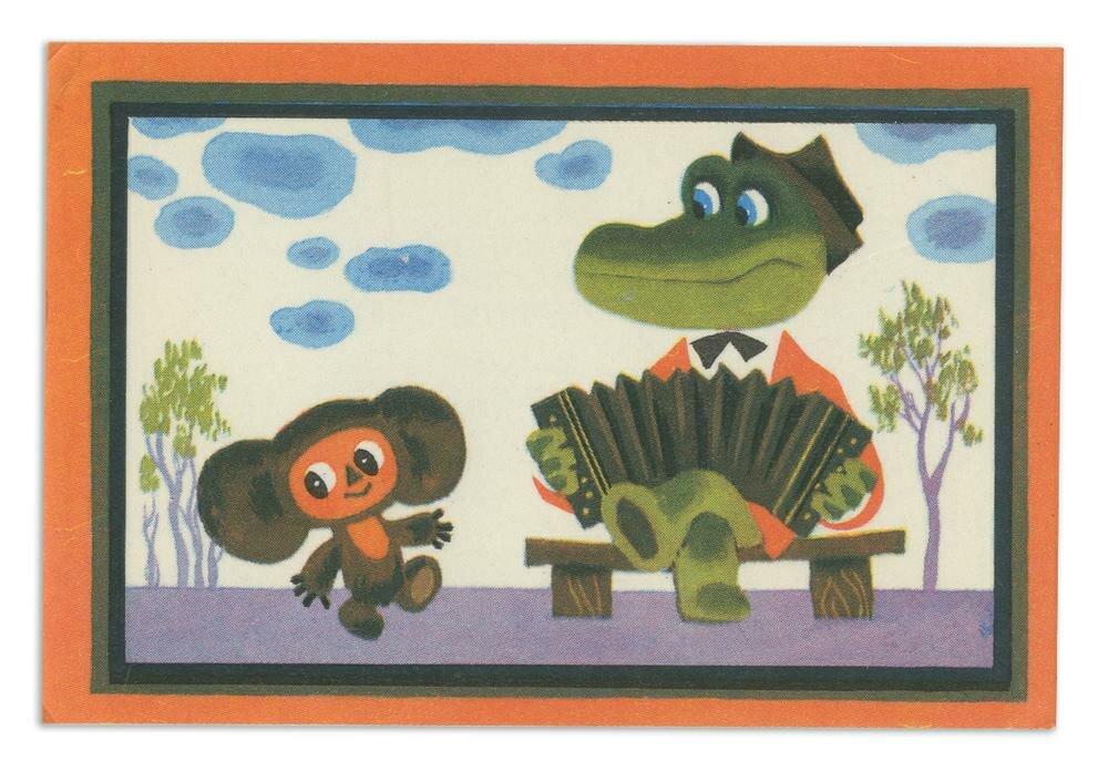 Картинка пасхой, открытка с чебурашкой своими руками