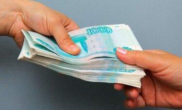 срочные займы онлайн на яндекс