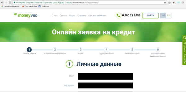неизвестные займы онлайн без отказа