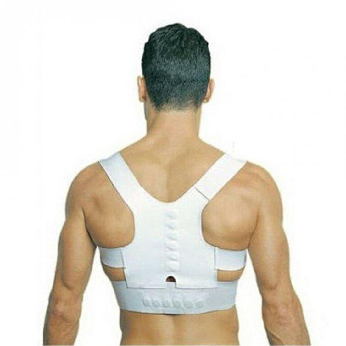 Магнитный корректор спины Magnetic Posture Support в Калтане