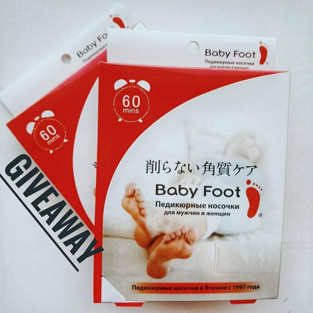 Педикюрные носочки Baby Foot в Оренбурге