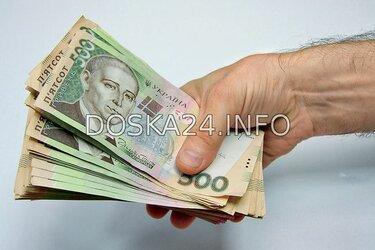 кредит под залог земельного участка в сбербанке 2020