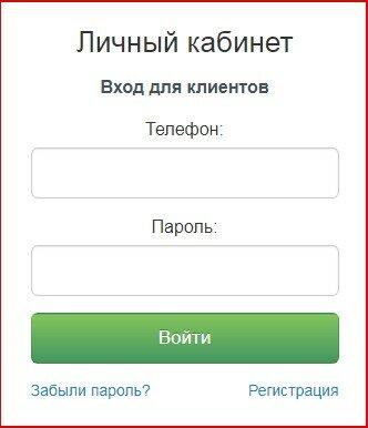 рассчитать кредит в отп банке калькулятор онлайн