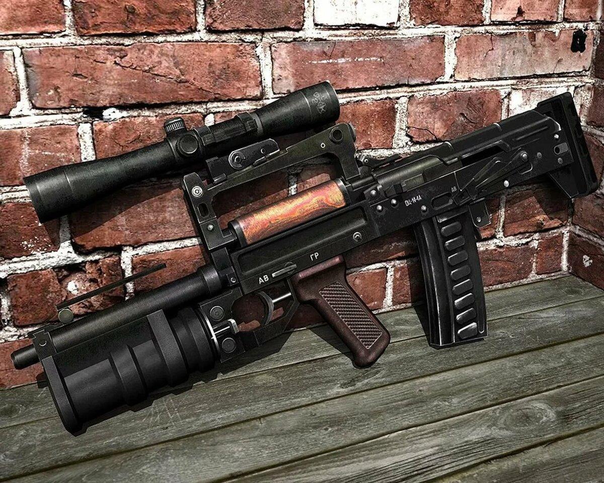 Картинки комплексов оружие
