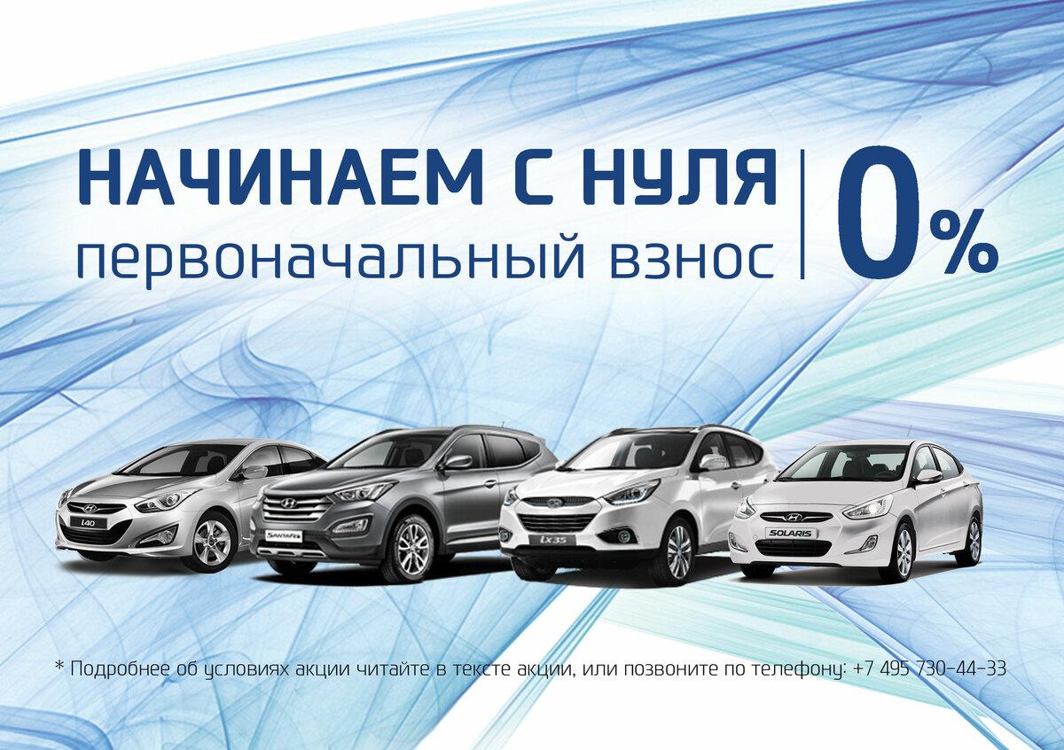 машина в кредит в узбекистане
