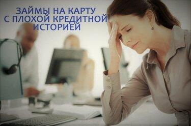 помощь в получении ипотеки с плохой кредитной историей в омске отзывы