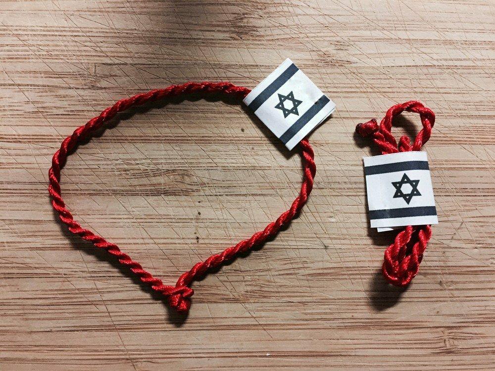 Красная нить от сглаза из Иерусалима в Новочебоксарске