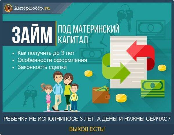 срочно нужен займ на карту rsb24.ru