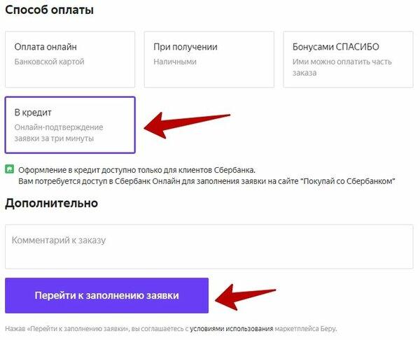 Как можно заработать 100000 рублей в месяц