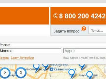 новые займы онлайн без проверок список