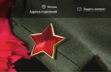Телефон ренессанс кредит банка бесплатный номер москва