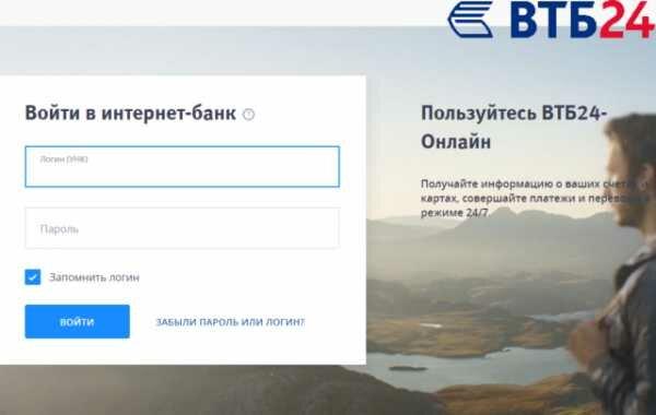 какой банк онлайн лучший
