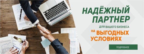 Взяли потребительский кредит в лето банке банк мтс кредит в онлайн