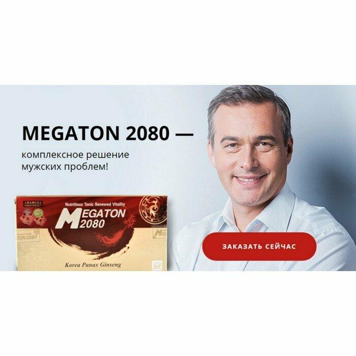 Мегатон 2080 таблетки для восстановления потенции