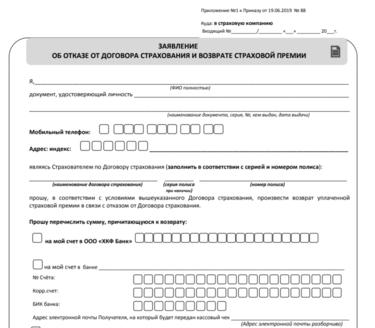 кредит наличными в красноярске без справок и поручителей по паспорту онлайн бесплатно