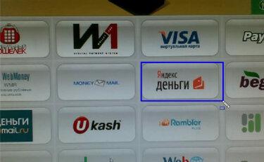 Займы онлайн на карту безработным