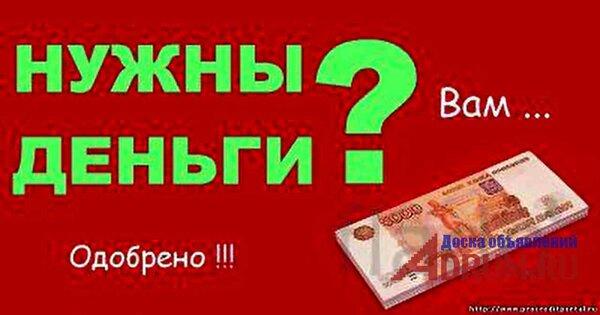 микрозайм в спб срочносбербанк официальный сайт москва вклады для пенсионеров на сегодня 2020