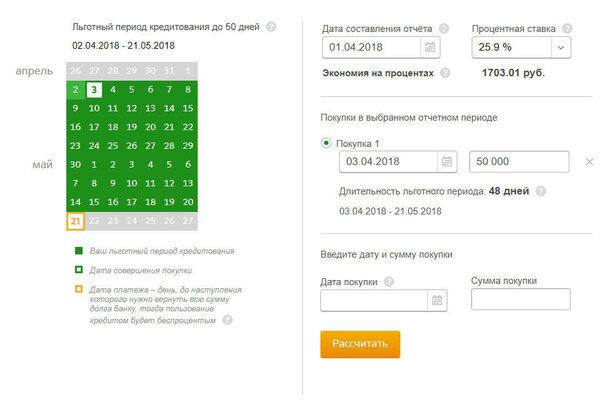 Оплата онлайн покупок в кредит денежны кредиты онлайн