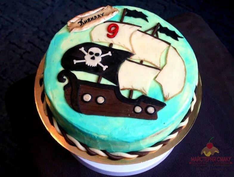 задача фото торта на пиратскую вечеринку двух танцоров капоэйры