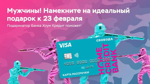 онлайн калькулятор альфа банк потребительский кредит